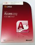 【中古品】Microsoft Office Access 2010 アップグレード優待 [パッケージ]