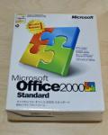 【中古品】Microsoft Office2000 Standard Service Release 1