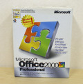 【中古】Microsoft Office2000 Professional Service Release 1