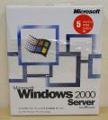 【中古品】Microsoft Windows 2000 Server 5クライアントアクセスライセンス付き