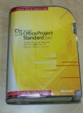 【中古品】Microsoft Office Project Standard 2007 アカデミック