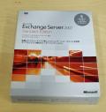 【中古】Microsoft Exchange Server 2007 Standard Edition 日本語版 5クライアントアクセスライセンス付