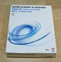 【中古品】Adobe Acrobat 8.0 Standard 日本語版 Windows版 Windows