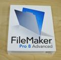 【中古品】FileMaker Pro 8 Advanced