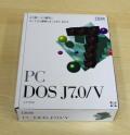【新品】PC DOS J7.0/V (IBM)