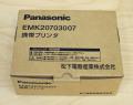 【新品】モバイルプリンター Panasonic EMK20703007