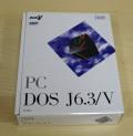 【新品】PC DOS J6.3/V (IBM)