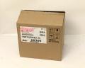 【新品】Star レシートプリンター TSP743II E3-LFX (LAN)ホワイト(電源別売) メイン画像