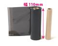 【レスプリ対応】 インクリボン 110mm X 100m 画像