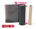 【レスプリ対応】 インクリボン 110mm X 100m 25巻セット 画像