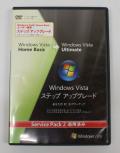【中古品】Microsoft Windows ステップ アップグレード版 from Windows Vista Home Basic to Windows Vista Ultimate Service Pack 2適用済み