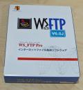 【中古品】WS_FTP Pro V6.0J