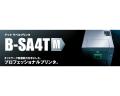 【新品】TEC ラベルプリンター B-SA4TM-TS15-R 標準仕様 メイン画像