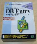 【新品】DB Entry Server Type 10ライセンス版