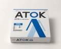 【中古】ATOK 2016 for Windows [ベーシック] 通常版 メイン画像