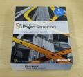 【お買い得中古品・体験版に薄くキズ】Project Server 2003 5CAL付