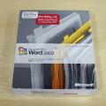 【お買い得新品】Microsoft Office Word 2003 アップグレード