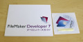 【お買得中古品】FileMaker Developer 7 Windows版