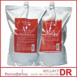 ニューウェイジャパン ナノアミノ シャンプー DR 2500ml + トリートメント DR 2500g 業務用セット