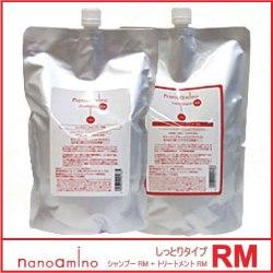 ニューウェイジャパン ナノアミノ シャンプー RM 1000ml(詰替用) + トリートメント RM 1000g(詰替用) セット
