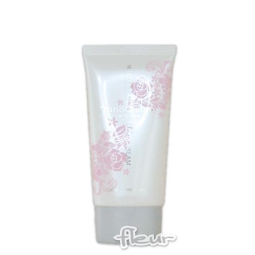 ニューウェイジャパン ナノアミノ ハンド&ネイルリペアクリーム FE(フローラルエンヴィの香り) 70g