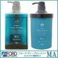 フォードヘア化粧品 ピュアファクター ディープエレメント MA モイストアクア 業務用セット