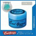 阪本高生堂 / ファインコスメティクス クールグリース G 210g