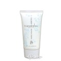 ニューウェイジャパン ナノアミノ ハンド&ボディ リペアクリーム UV FS 70g(SPF25/PA+++)(フルーティシャインの香り)