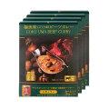 極美味(ごくうま)ビーフカレー(レギュラー)×4箱セット