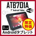(送料無料) 7インチ液晶 タブレット ATB701A Android4.0.3搭載 端末 タブレット型PC