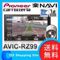 送料無料 パイオニア カロッツェリア Pioneer carrozzeria 楽NAVI 楽ナビ メモリーナビゲーション カーナビ 2D 地デジモデル 7V型 AVIC-RZ99