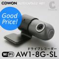 ◆ドライブレコーダー (送料無料) コウォン(COWON) Wi-Fi内蔵 FullHD ドライブレコーダー AW1-8G-SL