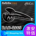 (送料無料) BaByliss PRO(ベビリス プロ) ミラカール カールアイロン へアアイロン 正規品 BAB-2665