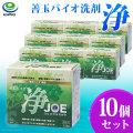 (送料無料) 善玉バイオ洗剤 浄 JOE 洗濯洗剤 1.3kg 10個セット 粉末洗剤