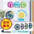 【送料無料】PRISMATE Pinwheel アロマ ファン 扇風機 BLE-35 3WAY電源コードレス 充電式 扇風機