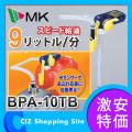 給油ポンプ MK(エムケー精工) 乾電池式給油ポンプ ミニオートA 流量調節機能付 自動停止機能付 BPA-10TB (送料無料)