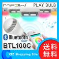 (送料無料) MiPow PLAY BULB color スピーカー内蔵LEDライト BTL100C Bluetooth スマホ連携