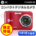 (送料無料)GE 1410万画素 コンパクト デジタルカメラ レッド C1440W レッド デジカメ カメラ