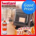 ▼(送料無料) イワタニ(Iwatani) カセットガスストーブ CB-STV-3 (カセットガス1本付き) ガスヒーター