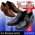 (送料無料) Le beaux-arts (ル・ボザール) LE002 ビジネスシューズ  モンクストラップ シークレットシューズ