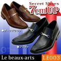 (送料無料) Le beaux-arts (ル・ボザール) LE003 ビジネスシューズ  ビットローファー シークレットシューズ