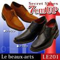 (送料無料) Le beaux-arts (ル・ボザール) LE201 ビジネスシューズ  Uチップ シークレットシューズ
