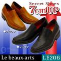 (送料無料) Le beaux-arts (ル・ボザール) LE206 ビジネスシューズ  ローファー シークレットシューズ