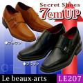 (送料無料) Le beaux-arts (ル・ボザール) LE207 ビジネスシューズ  モンクストラップ シークレットシューズ