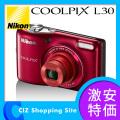 (送料無料) ニコン(Nikon) コンパクトデジタルカメラ COOLPIX L30 (レッド) 光学5倍 2005万画素 デジカメ