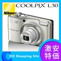 (送料無料) ニコン(Nikon) コンパクトデジタルカメラ COOLPIX L30 (シルバー) 光学5倍 2005万画素 デジカメ