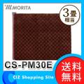 送料無料 ユーイング MORITA ホットカーペット 電気カーペット 3畳相当 本体 カバー CS-PM30E