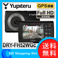 ユピテル(YUPITERU) ドライブレコーダー DRY-FH52WGc 12V車用 フルHD GPS 2.4インチ液晶 常時録画 ドラレコ