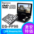 DVDプレイヤー DVDプレーヤー ポータブルDVDプレーヤー 9インチ CPRM対応 DS-PP90 ゼブラ ZOX