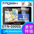 (送料無料) トライウイン(Trywin) 5インチ ワンセグ対応カーナビ ポータブルナビ Trywin Pocket DTN-5500S